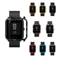 Amazfit 米動手錶 青春版 保護殼 保護套 替換殼 塑膠殼 小米手錶 米動 保護框 小米手錶保護框