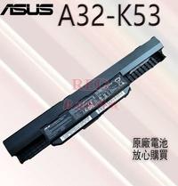 全新原廠電池 華碩 ASUS A32-K53適用於A43S K43S A53S A54 A83 A84 K53S K54