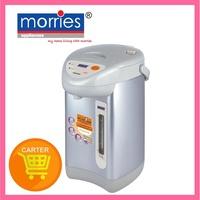 Morries Electric Airpot MS-50AP