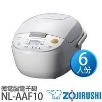 象印ZOJIRUSHI日本原裝進口6人份黑金剛厚釜電子鍋NL-AAF10