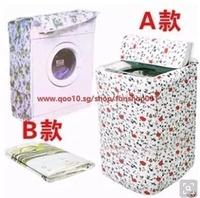 Panasonic washing machine cover waterproof sunscreen thick Sanyo Siemens washing machine drum washin
