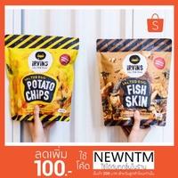 (ค่าส่งถูก) IRVINS Salted Egg Skin fish หนังปลากรอบ ไข่เค็ม IRVINS Potato Salted Egg