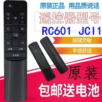 Origional Product TCL Intelligent TV Remote Control RC601JCI1 L55A980CUD Global Broadcast Button