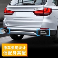 寶馬BMW便魯改裝新寶馬BMWx6改裝排氣2018款x5排氣管尾喉裝飾f15圓改方口形后唇護板