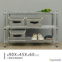 dayneeds 輕型三層置物架90x45x60公分(電鍍)