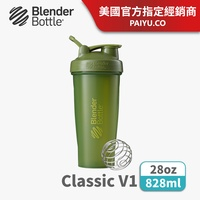 【Blender Bottle】Classic 經典搖搖杯(附專利不銹鋼球)●28oz/戰地綠(BCL2818-01)●