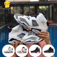 Air Jordan 6 AJ6北卡藍手稿佳得樂黑紅燧石高幫男女籃球鞋543390