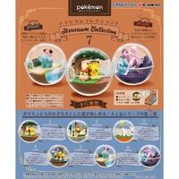 十月預購 日版 Re ment 神奇寶貝 寶可夢 盆景球 生態球 第七彈