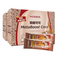 【小如的店】COSTCO好市多線上代購~WEIDER 威德 勁能可可/卡崩代謝可可(30包X2盒)