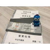 《24H 實體商店面交服務》蜜蜜仙境 平日中午 餐券 餐卷 德安 台南東區 可面交