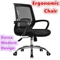 Korea New Modern Design Office Computer Chair Office Chair home Study Chair Ergonomic Chair