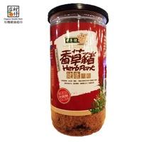 香草豬健康肉鬆220g