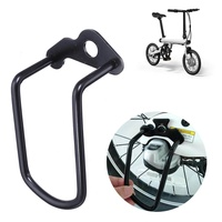 Rear Derailleur Protector Guard Bar Hanger For Xiaomi Qicycle EF1 Electric Bike