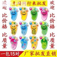 新款手腳貼紙幼兒園學校商場工廠腳印地貼臺階貼地板樓梯貼防水耐