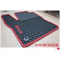 蜂巢式腳踏墊 紅邊/藍邊 /黑邊 Focus MK3.5 /MK3 MK2.5 /MK2/ FIESTA/KUGA全系列