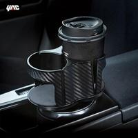 YAC車載一分二水杯架汽車用飲料架茶杯架置物架煙灰缸支架水杯座