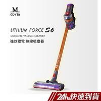 Mdovia Force S6 無線除塵蹣吸塵器 HVC-23E1 手持吸塵器 除塵蹣 吸塵器 現貨 分期 蝦皮24h