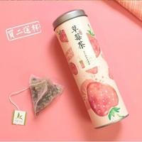 吃貨的天下葉子說|草莓茶草莓果茶紅茶花茶組合荷葉茶女生茶三角茶包袋(全場買滿888才出貨)