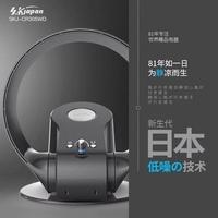 日本SK超靜音家用壁掛落地無葉風扇 110V