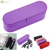 Portable Hair Dryer Case PU Leather Flip Hard Box Anti-scratch Cover Pouch for Dyson Supersonic