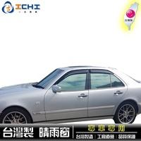 【外銷款】95-02年賓士 W210 E-Class 外銷日本-原廠型 晴雨窗 / w210晴雨窗 w210晴雨窗