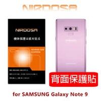 NIRDOSA PET 熱壓弧形 SAMSUNG Note 9 背面保護貼