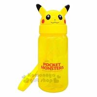 〔小禮堂〕神奇寶貝Pokémon 皮卡丘 造型吸管水壺《黃.大臉》350ml.附腕繩