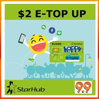 STARHUB PREPAID $2 e-TopUp - INSTANT DELIVERY!