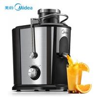 Midea/beautiful MJ-WJE4001D juicer household multi-functional electric fruit juice machine mini
