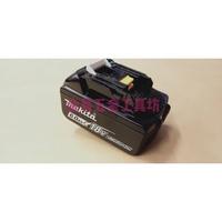 現貨 不用等 牧田 18V 6.0電池 保固 全新 保證原廠 公司貨