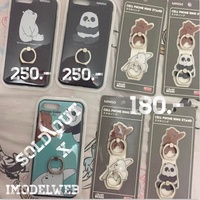 We bare bears iPhone case 7+ ring