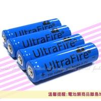 14500鋰電池 3.7V 1200mAh充電電池 充電鋰電池【GN306】◎123便利屋◎