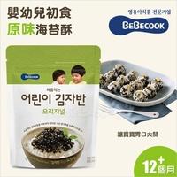 ✿蟲寶寶✿【韓國Bebecook】開胃好下飯 兒童 / 嬰幼兒初食海苔酥 12m+ 原味