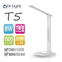 [免運]全新【Dr.Light】T5 LED 觸碰式三色光檯燈(白)