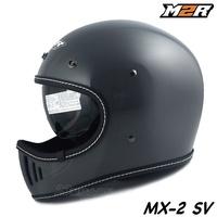M2R 安全帽 MX-2 SV 水泥灰 超輕量山車帽 復古越野帽 全罩 雙鏡設計 內藏墨鏡
