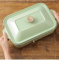 Bruno Hot Plate (Green) - Limited edition