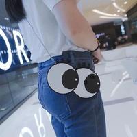VIVO X9S、X9S Plus、Y75、Y71 Cute cartoon big eyes case cover