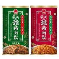 【義美】純豬肉鬆-原味+海苔芝麻