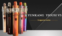 Yunkang V5 電子煙 大煙主機