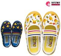 孩子們的朝日鞋鞋學校兒童體育建築鞋鞋口袋妖怪 S04 寶貝神奇寶貝初中 kasablow outlet