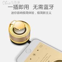 手機擴音器迷你小音箱直插式音響通用外放揚聲器喇叭低音炮mi3