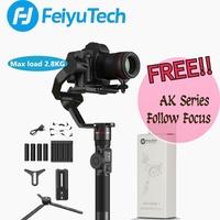 Feiyu AK2000/AK4000 Camera Gimbal With Touch Screen/3 Years Local Feiyu Warranty/ Free Follow Focus!