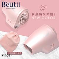 Pingo 品工 Qmini 極輕隨身掌型迷你吹風機 輕量 便利 風大 旅行 雙電壓 粉色