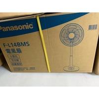 大優惠  國際牌 電風扇F-L14BMS