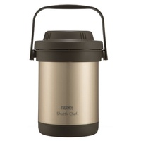 Thermos® TCRA-1800 Shuttle Chef® Thermal Cooker