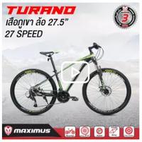 MAXIMUS Turano | จักรยานเสือภูเขา ล้อ27.5นิ้ว