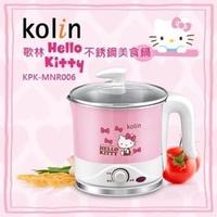 🌸二手  歌林Hello Kitty不銹鋼美食鍋(快煮鍋)