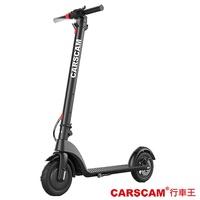 【CARSCAM】9吋智能電動滑板車