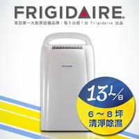 美國富及第Frigidaire 13L節能清淨除濕機 (福利品)九成新