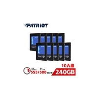 Patriot美商博帝 BURST 240G 2.5吋 SSD固態硬碟-10入組